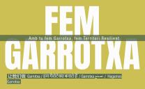 Fem Garrotxa. Participa en la creació del PLA ESTRATÈGIC DE LA GARROTXA 2020-2030